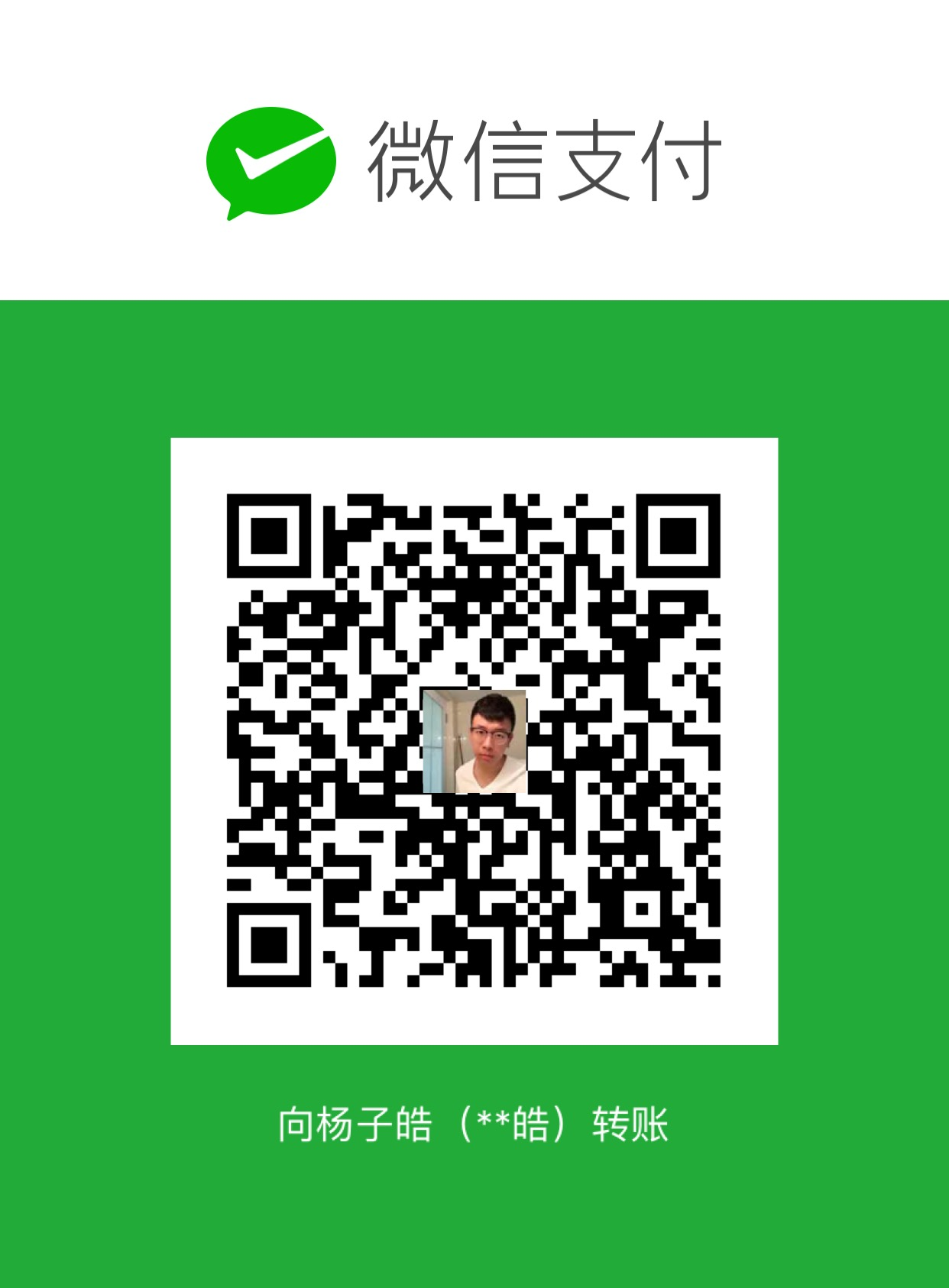 Yang ZiHao WeChat Pay